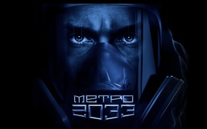 Picture mask, gas mask, metro 2033, metro 2033, 2033, thq, a4games