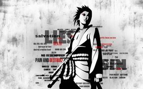Picture the inscription, Sasuke, sasuke, naruto shippuden
