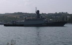 "Picture ship, Navy, rocket, small, Sevastopol, MRK, The Black Sea Fleet, ""Green Vale"""