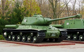 Picture Park, weapons, tank, pedestal