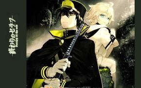Picture katana, cloak, friends, military uniform, The Last Seraphim, Owari no Seraph, Yuuichirou Hyakuya, Seraph of …