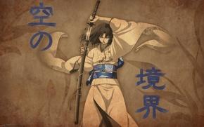 Wallpaper kara no kyoukai, ryougi shiki, sword, katana, kimono, Japanese clothing