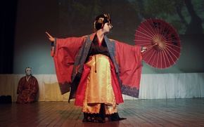 Picture Mask, Geisha, Cosplay, The oiran, Cat