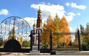 Picture autumn, clouds, Church, Temple, OMSK, SIBERIA