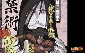 Picture armor, hands, samurai, characters, grin, snake eyes, ninja, kunai, ninja, Orochimaru, Naruto Shippuden, Naruto shippuuden, …