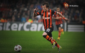 Picture The game, Sport, Football, Nike, Donetsk, Miner, Player, Bernard, Bernard