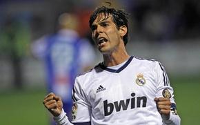 Picture football, Real Madrid, Ricardo Kaka