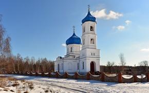 Picture Russia, Russia, Church of the intercession