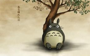 Picture sitting, my neighbor Totoro, tonari no totoro