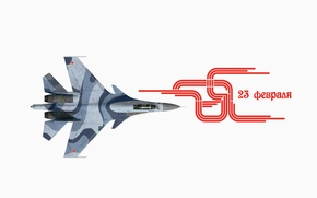 Picture red, the plane, holiday, fighter, February 23, the number, date, the defender of the Fatherland …