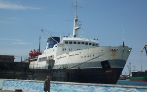 Picture port, SHIP, The SHIP, Sakhalin-8