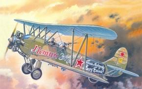 Picture the sky, clouds, one, multipurpose, Soviet, biplane, the, the world, U-2, mass, aircraft, Great Otechestvennaya …