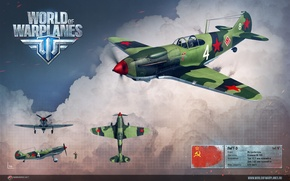 Picture fighter, USSR, the plane, render, LaGG-3, Wargaming.net, World of Warplanes, WoWp