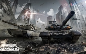 Wallpaper The Armata Project, Armored Warfare, skyscraper, Obsidian Entertainment Т-90