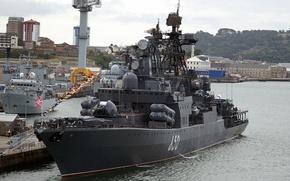 Picture large, Russia, anti-submarine ship, fleet, Admiral Chabanenko, North