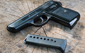 Picture gun, weapons, The Czech Republic, VZ 70