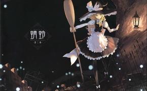 Picture night, hat, lights, lantern, broom, touhou, art, apron, ueda ryou, marisa kirisame