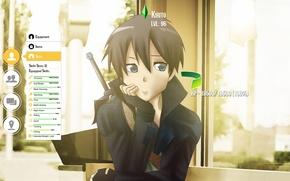 Picture anime, Sword Art Online, Kirito, SAO, Sword Art Online