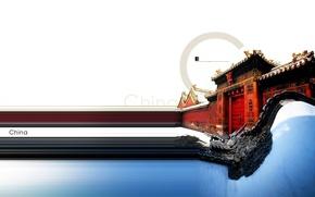 Wallpaper the city, castle, dragon, China, China