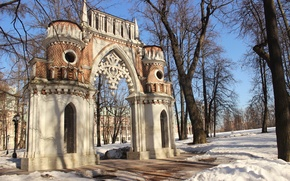 Picture Tsaritsyno, Park, Nature, Moscow