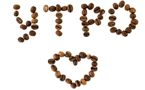 Picture heart, grain, morning, Coffee