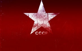 Picture red, star, USSR