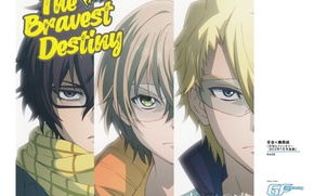 Picture look, face, glasses, friends, three, art, NAOE, Yukimura Tooru, Matsuoka Masamune, Spring in the soul …