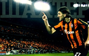 Picture football, sport, form, player, Nike, player, Dmytro Chygrynskiy, FC Shakhtar Donetsk, FC Shachtar