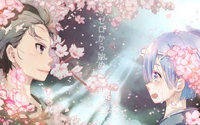 Picture flowers, anime, art, two, Subaru, Re: Zero kara hajime chip isek or Seikatsu, REM
