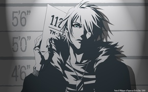 Picture anime, The Blood Of The Guilty Dog, Togainu no Chi