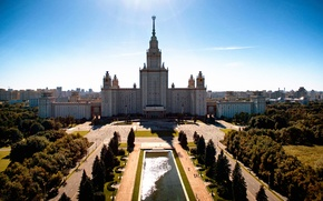 Picture Moscow, Russia, Moscow state University, Lomonosov