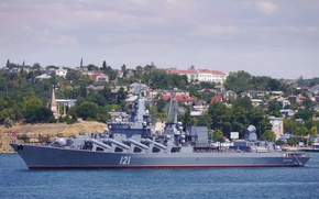 "Picture Navy, cruiser, rocket, Guards, ""Moscow"", Sevastopol, The Black Sea Fleet, the project 1164, ""Atlant"""