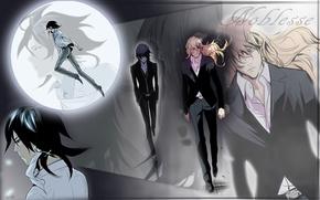 Picture look, cross, costume, manga, the full moon, red eyes, rai, noblesse, frankenstein, cadis di raizel …