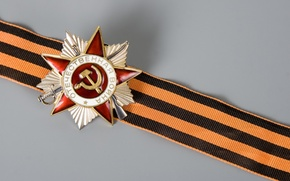Picture the Russian army, order of the Patriotic war, St. George ribbon, anti-fascism, a symbol of …