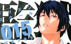 Picture anime, guy, Prison School, School prison, School of strict regime