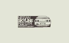 Picture Figure, Nissan, Nissan, GT-R, Art, R32, Skyline, Skyline, JDM, GTR