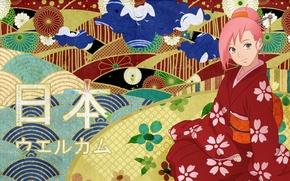 Picture characters, kimono, naruto, anime, art, Sakura Haruno