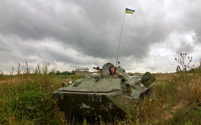 Picture weapons, flag, soldiers, BMP