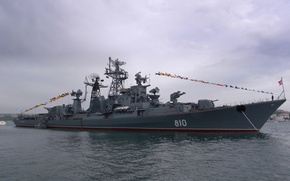 """Picture holiday, Patrol ship, Sevastopol, The Black Sea Fleet, """"Clever"""", flags of colorization, """"singing frigate"""""""
