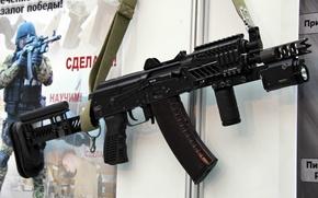 Picture weapons, machine, Kalashnikov, AKS-74U