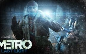 Picture the game, Metro, light, 2034, vtnhj