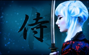 Picture girl, weapons, background, figure, sword, katana, makeup, warrior, art, samurai, hairstyle, blonde, characters