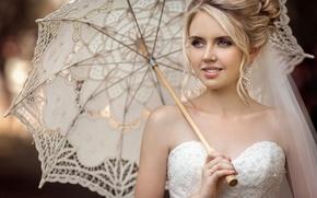 Picture umbrella, blonde, the bride