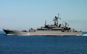 "Picture Large, landing ship, ""Azov"", The black sea fleet"