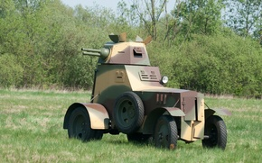 Picture nature, weapons, military equipment, armored car