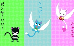 Picture green, kawaii, game, flying, nothing, blue, pink, anime, cat, wings, asian, Carla, cute, friends, warriors, …