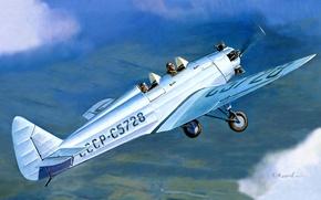 Picture the plane, art, artist, USSR, designer, Soviet, single-engine, double, military, training, monoplane, training, A. Zhirnov., …
