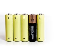 Wallpaper positive, batteries, negative