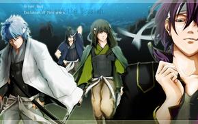 Picture anime, art, guys, samurai, GINTAMA