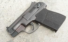 Wallpaper Gun, special, self-loading, PSS